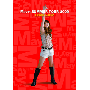 "May'n SUMMER TOUR 2009 ""LOVE & JOY""パンフレット"