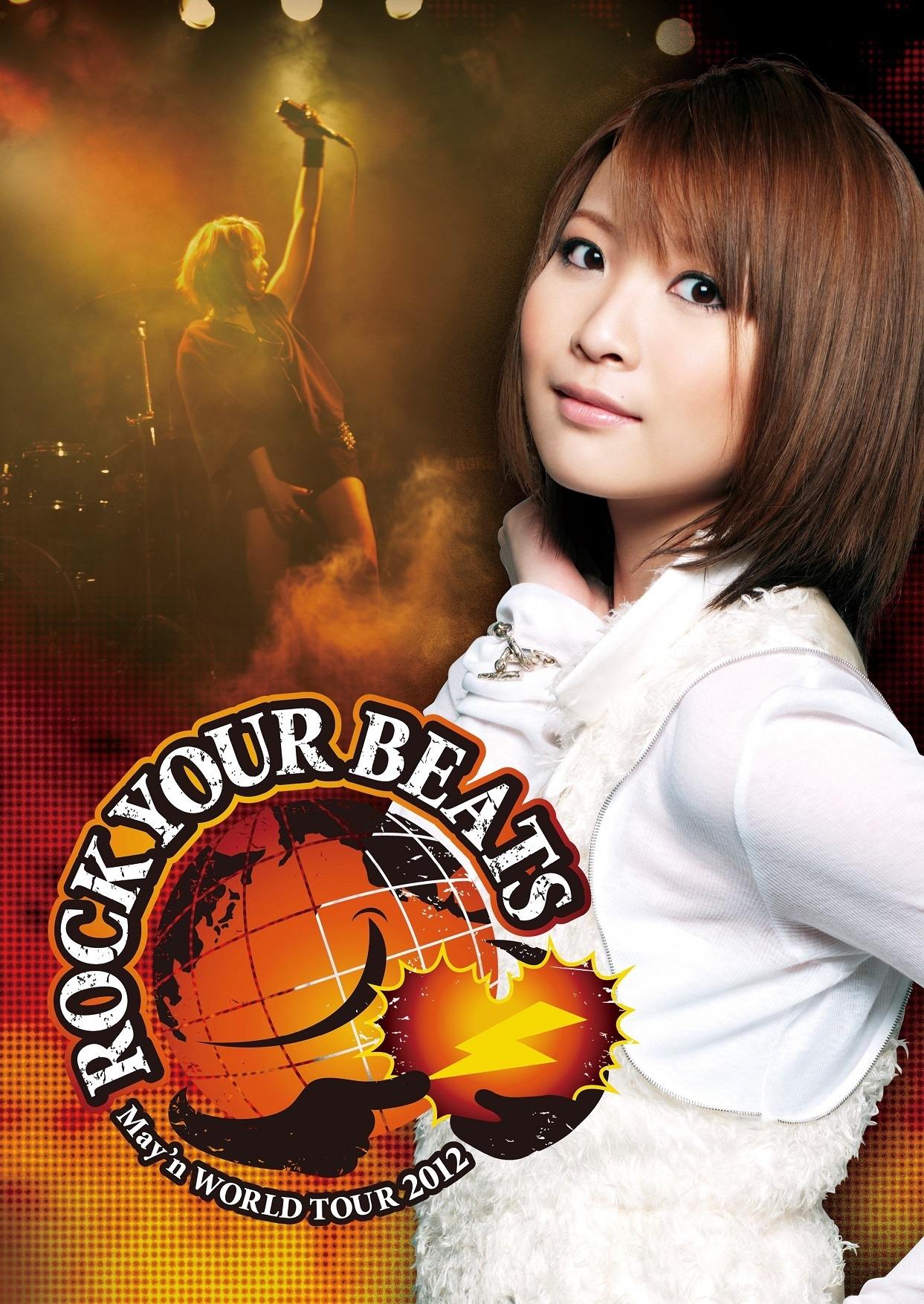"May'n WORLD TOUR 2012 ""ROCK YOUR BEATS"""