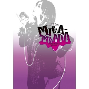 "May'n Special Concert 2013 at Nippon Budokan ""MIC-A-MANIA"" Concert Program Booklet"