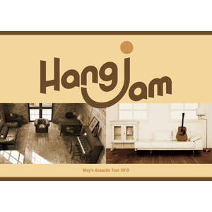 "May'n Acoustic Tour 2013 ""Hang jam""パンフレット"