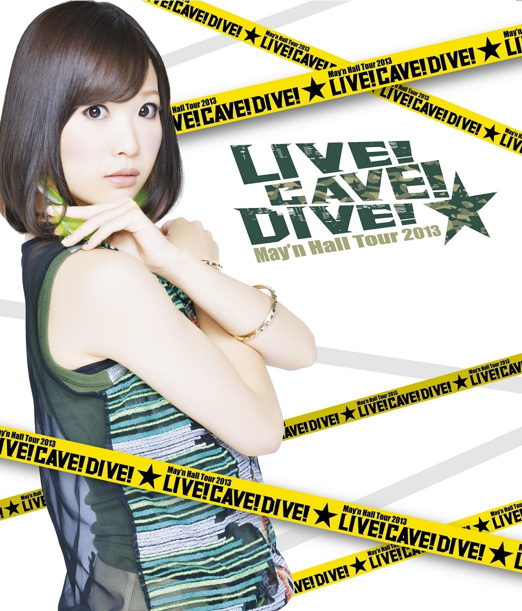 "May'n Hall Tour 2013 ""LIVE! CAVE! DIVE!""パンフレット"