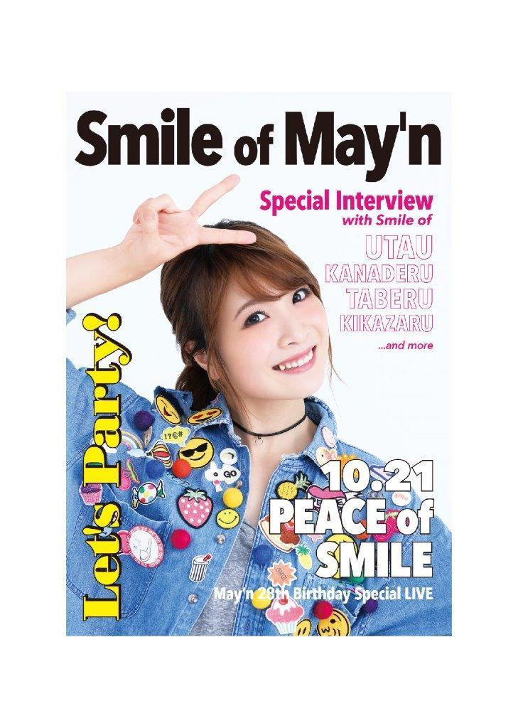 May'n 28th Birthday Special LIVE 「PEACE of SMILE」パンフレット