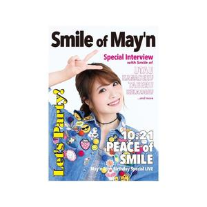 "May'n 28th Birthday Special LIVE ""PEACE of SMILE"" Concert Program Booklet"