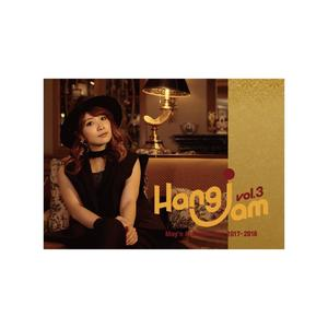 パンフレット May'n Acoustic Tour 2017~2018 「Hang jam vol.3」