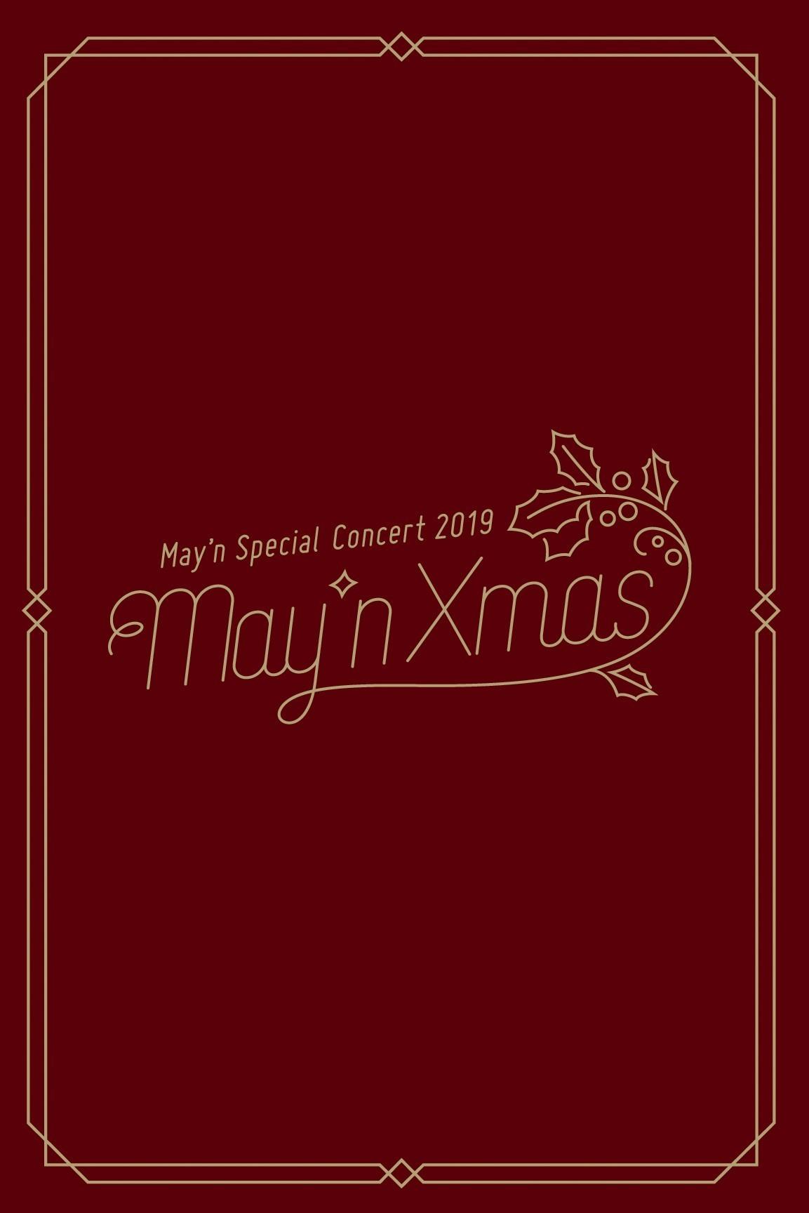 ポストカードサイズパンフレット May'n Special Concert 2019 「 May'n Xmas 」