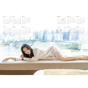 Calendar A (April 2021 - March 2022)