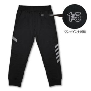 ★NEW★ Sweatpants