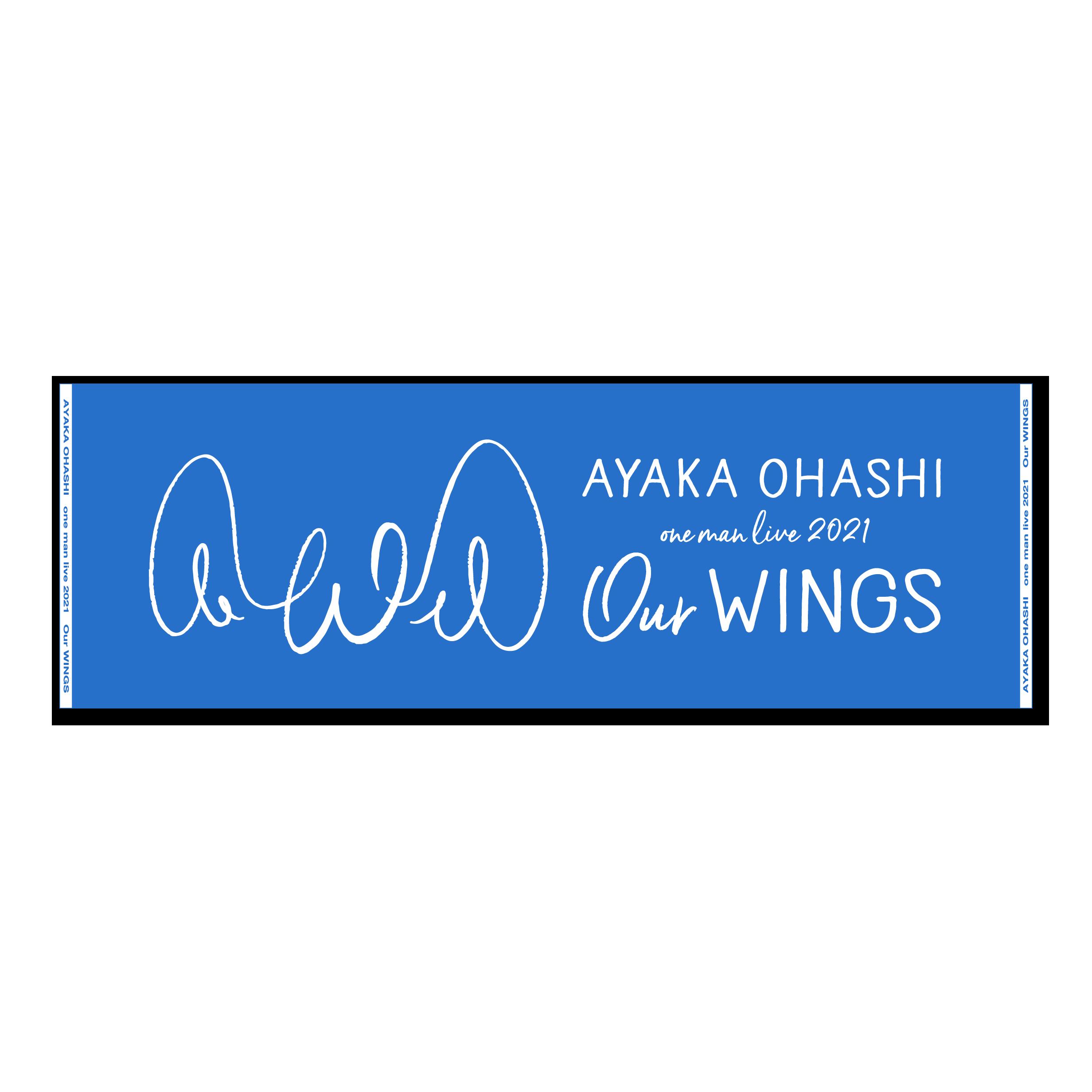 Ourwing_goods_cs6_towel