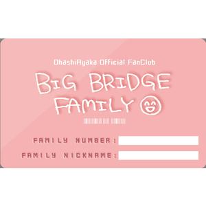 【FC会員限定】BIG BRIDGE FAMILY会員証